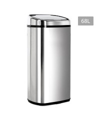 Motion Sensor Rubbish Bin - 68L